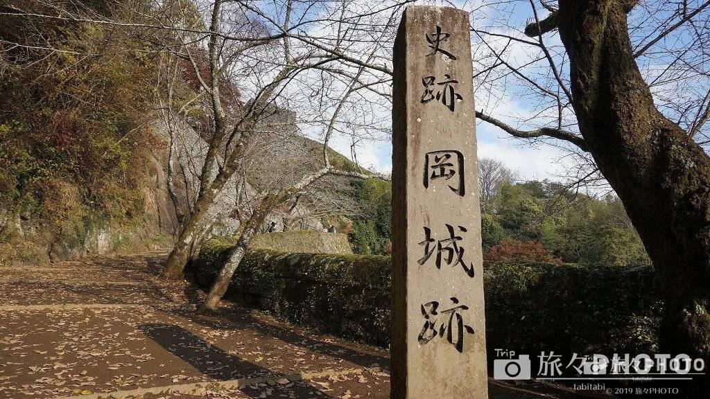 岡城跡の入口