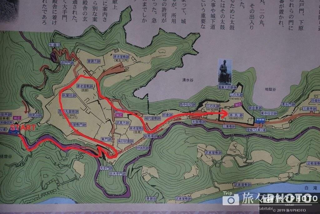 岡城跡の地図
