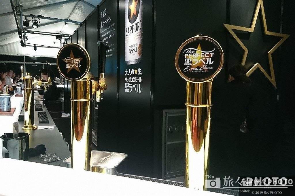 サッポロ生ビール黒ラベルパーフェクトデイズ2019 ビールサーバー