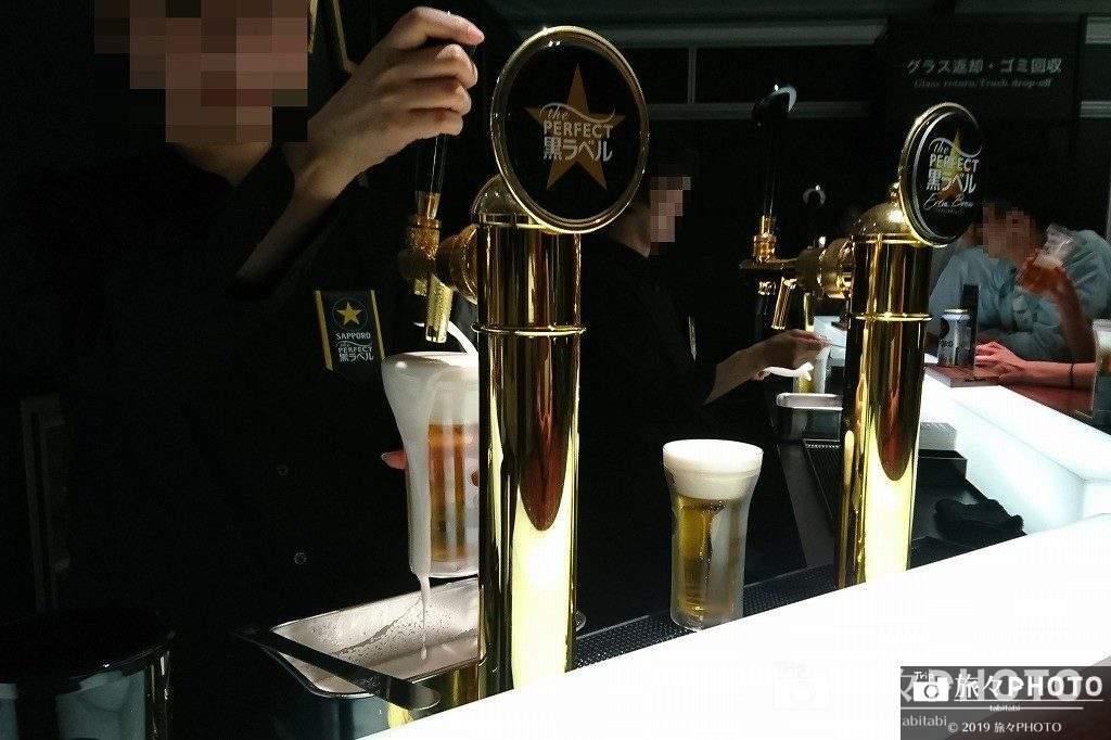 サッポロ生ビール黒ラベルパーフェクトデイズ2019 ビールサーバ