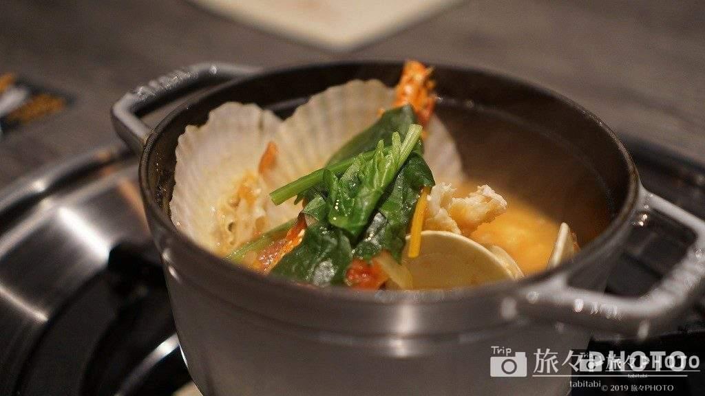 テラスダイナースープ