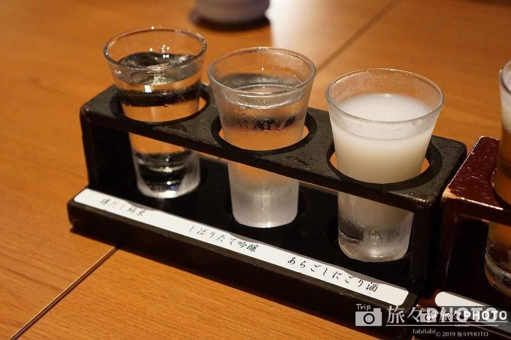 キザクラカッパカントリー日本酒飲み比べセット