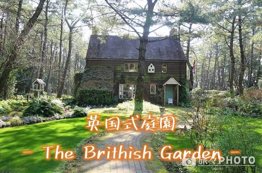 英国式庭園アイキャッチ画像