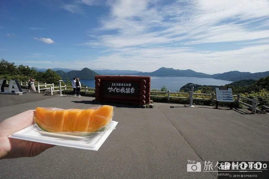 サイロ展望台 北海道産メロン