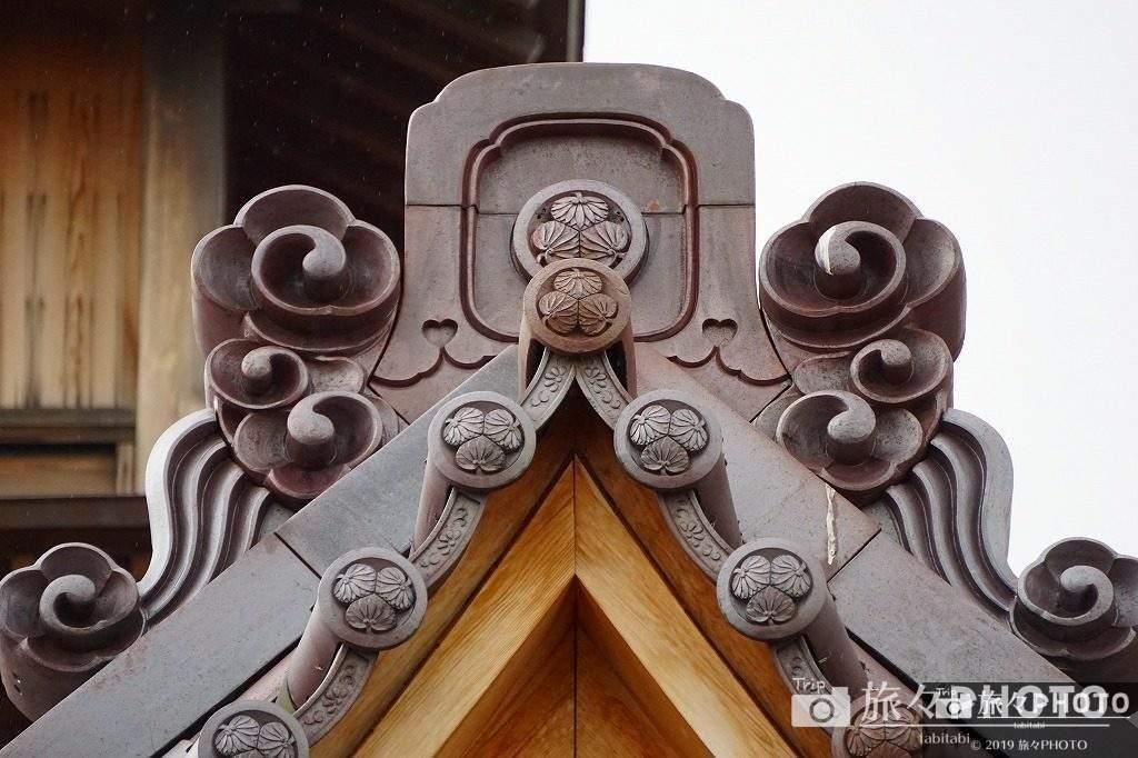 箱館奉行所の徳川の家紋