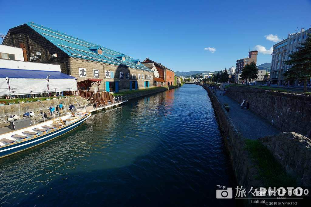 小樽運河 昼