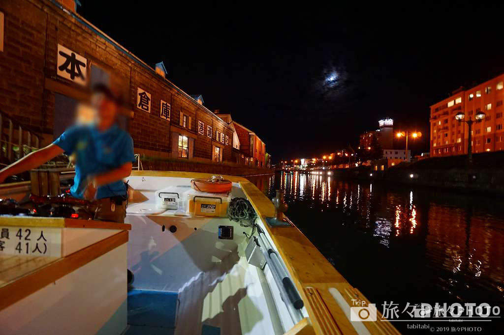 小樽運河クルーズ出発