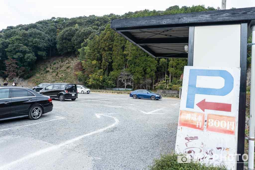 秋月城跡の駐車場