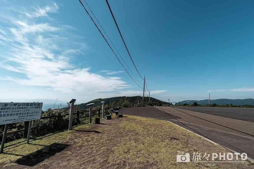都井岬灯台駐車場