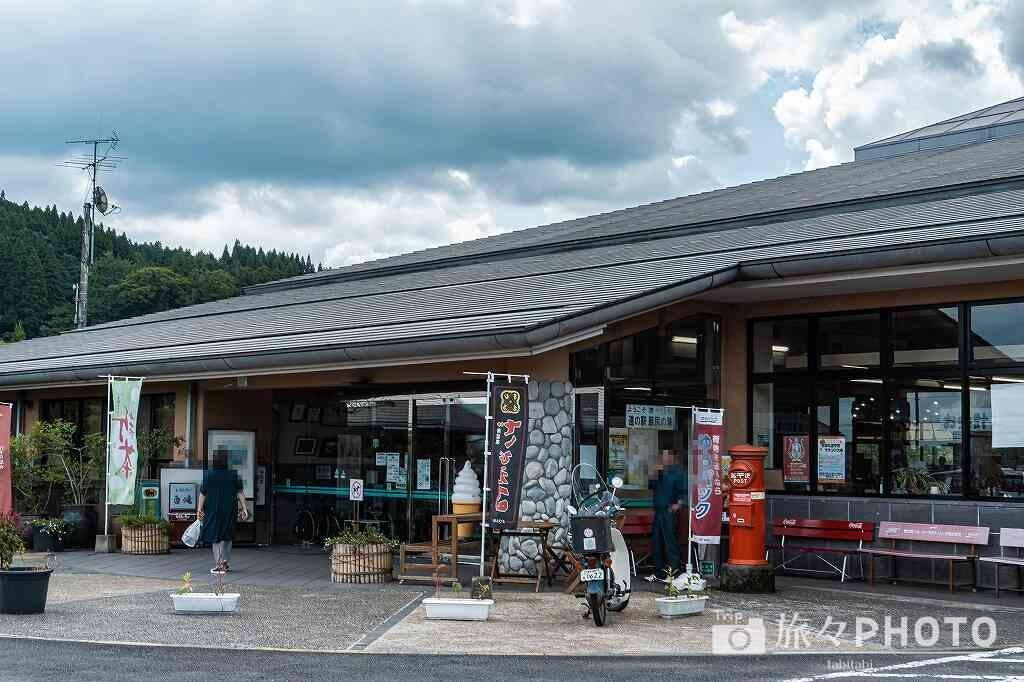 道の駅「原尻の滝」