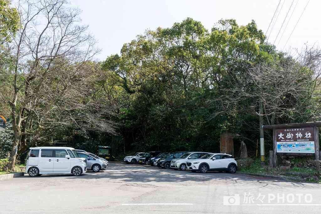 大御神社駐車場