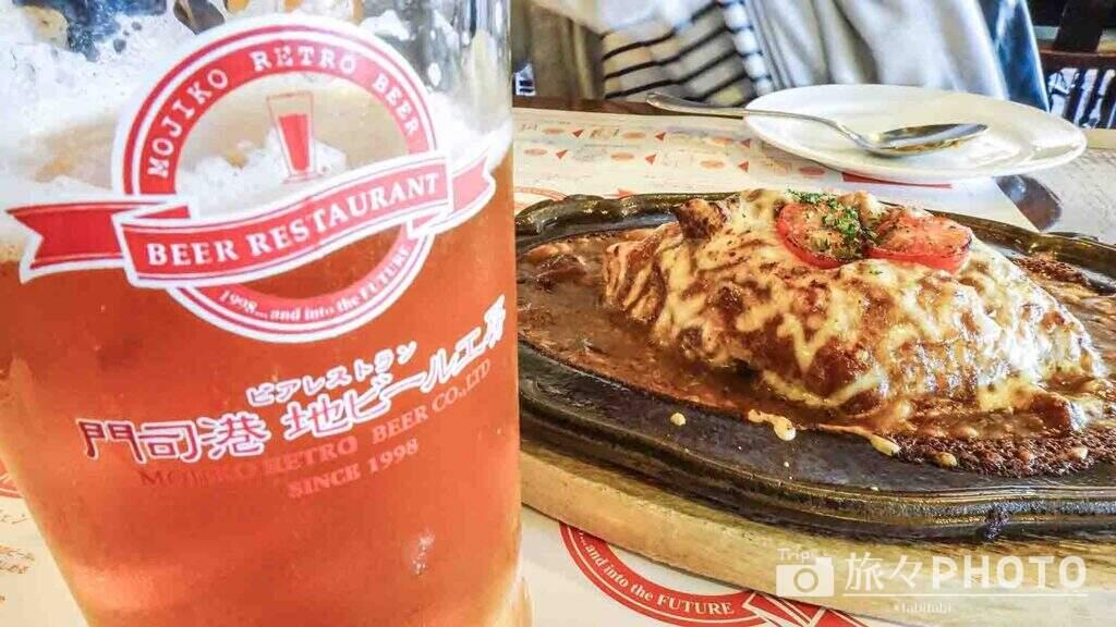 門司港 地ビール工房 焼カレー