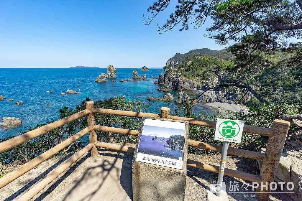青海島海上アルプス第1展望台