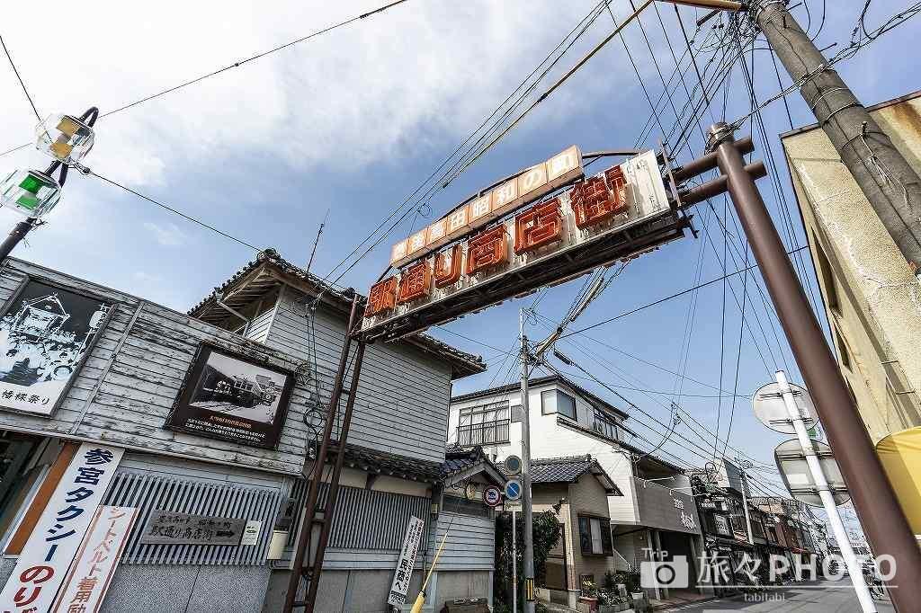 昭和の町 商店街