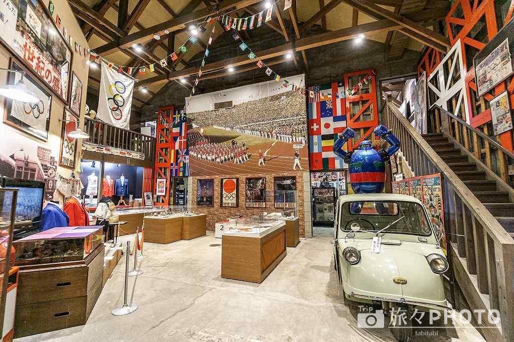 駄菓子屋の夢物語博物館