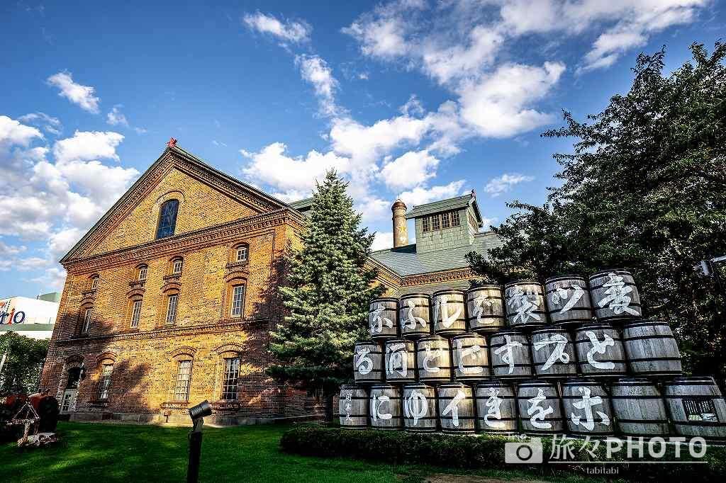 北海道旅行1日目 - サッポロビール博物館入口