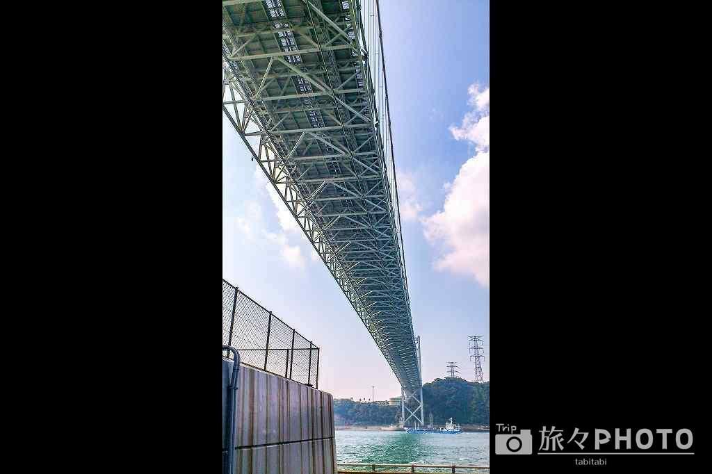 関門橋を下から
