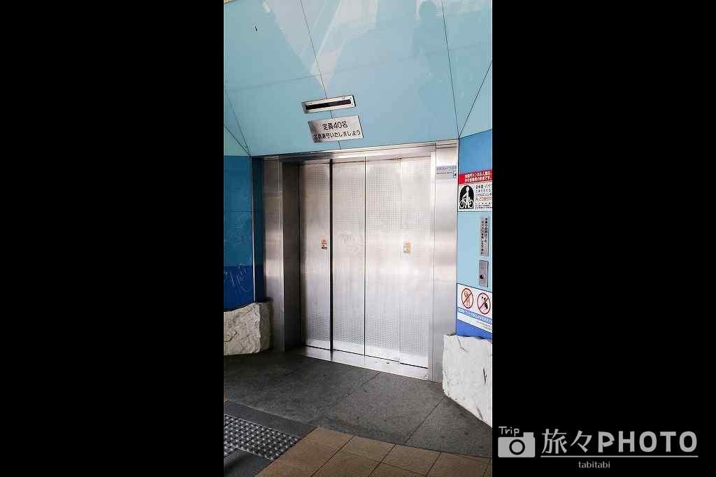 関門トンネル人道のエレベータ