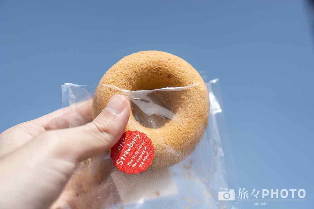 焼きドーナツ「たまりんぐ」いちご