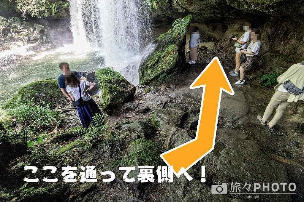 鍋ヶ滝 滝の裏側へ