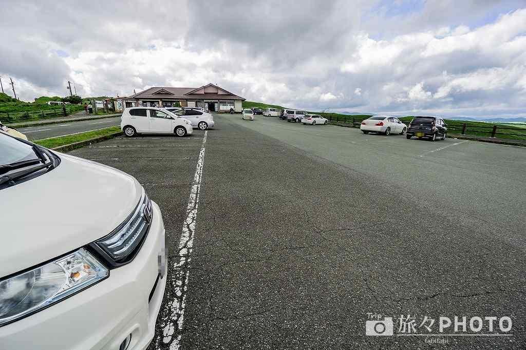 大観峰駐車場