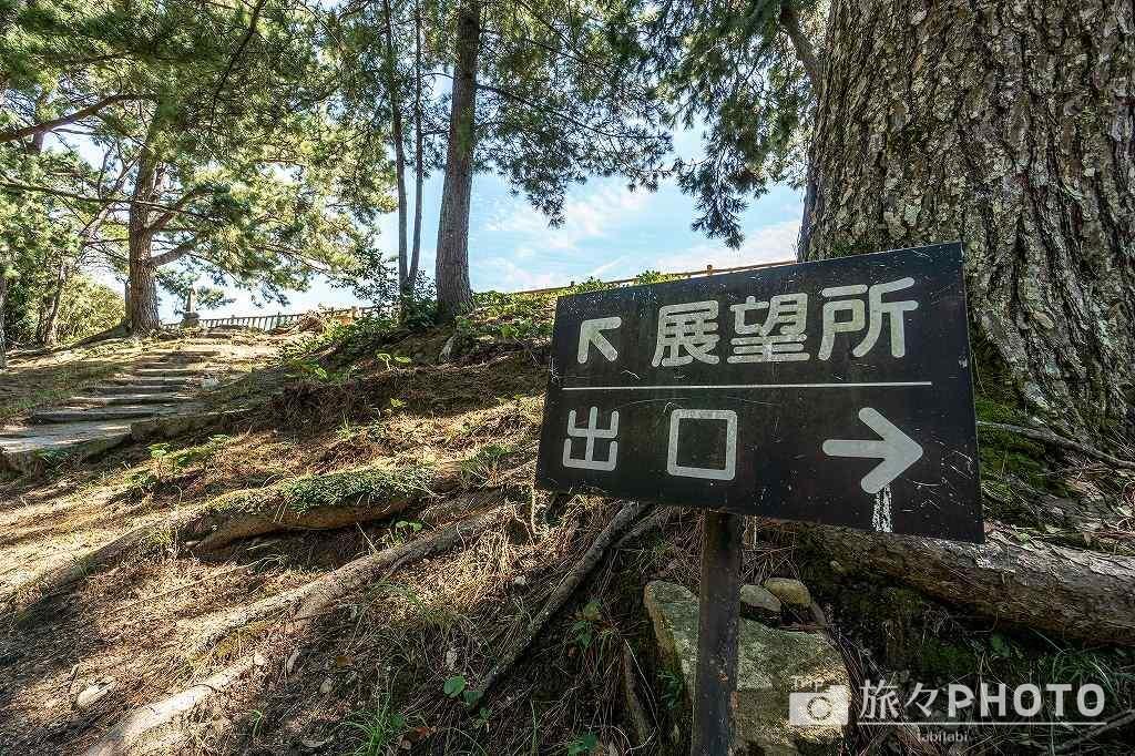 萩城跡展望台