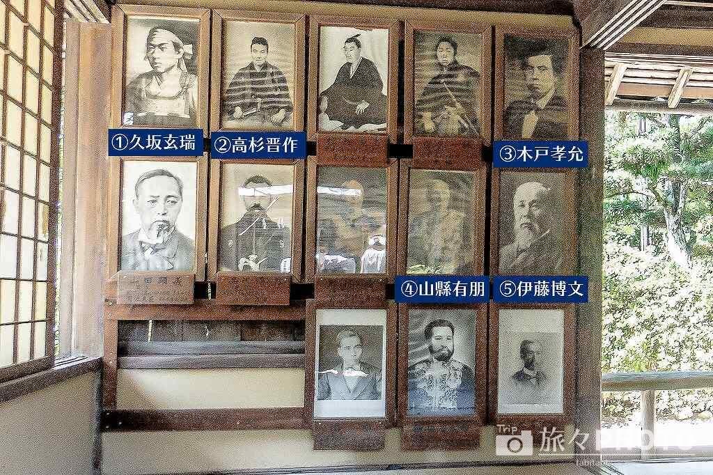 松下村塾の塾生