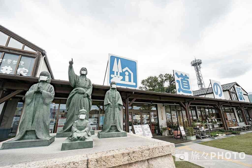 道の駅「浅井三姉妹の郷」