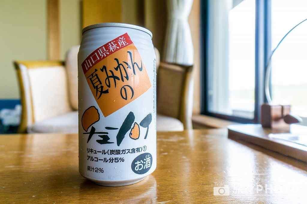 萩観光ホテル夏みかんチューハイ