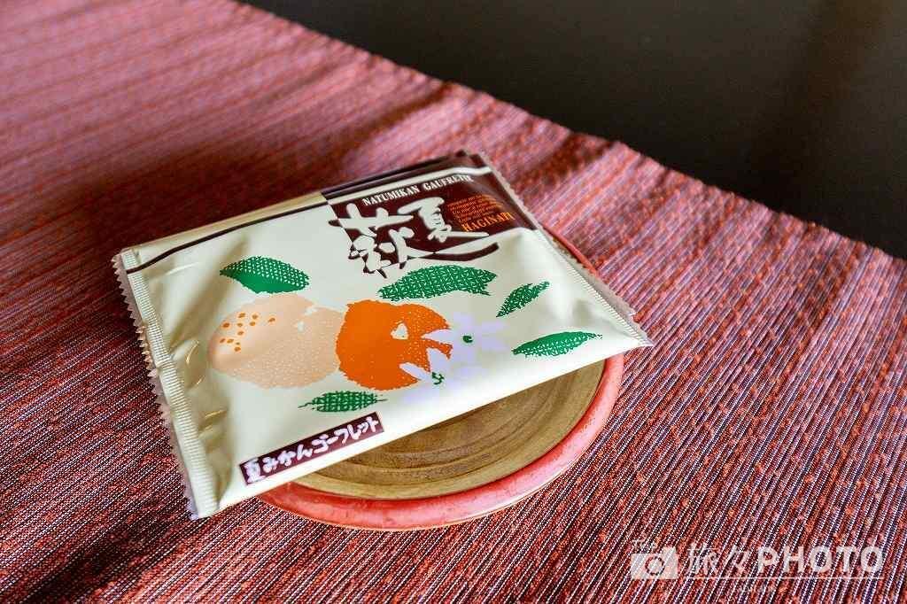 萩観光ホテルお菓子