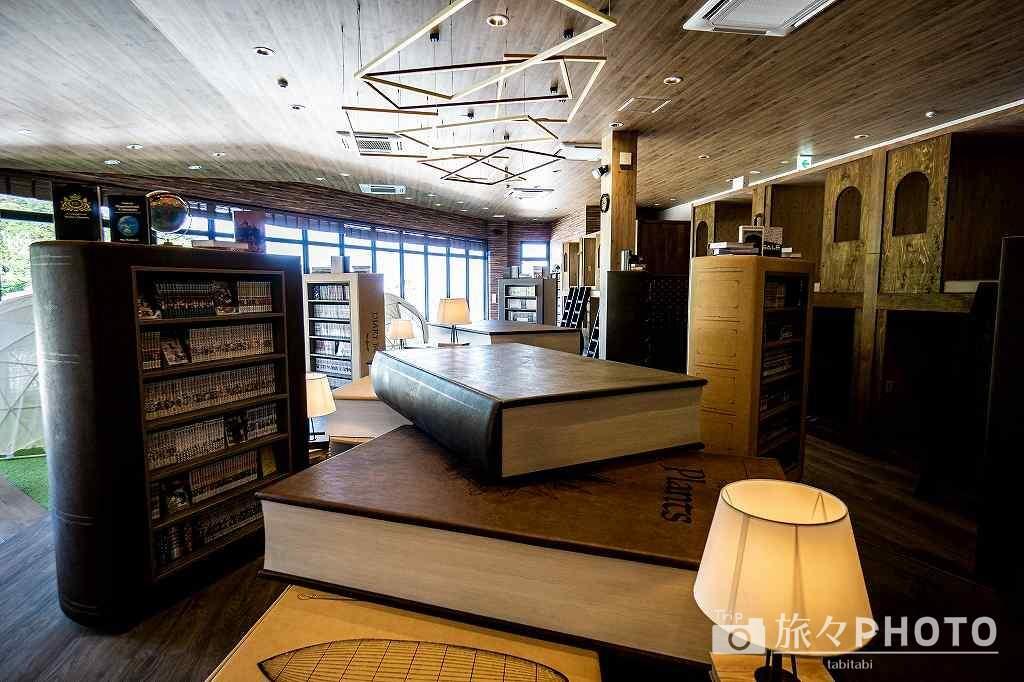 長崎温泉ArkLandSpa BOOK&岩盤TERRACE