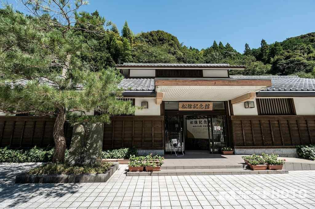 道の駅「萩往還」松陰記念館