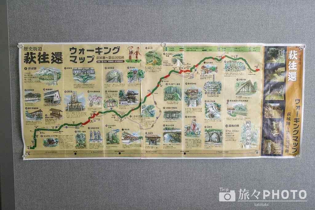 道の駅「萩往還」のウォーキングマップ