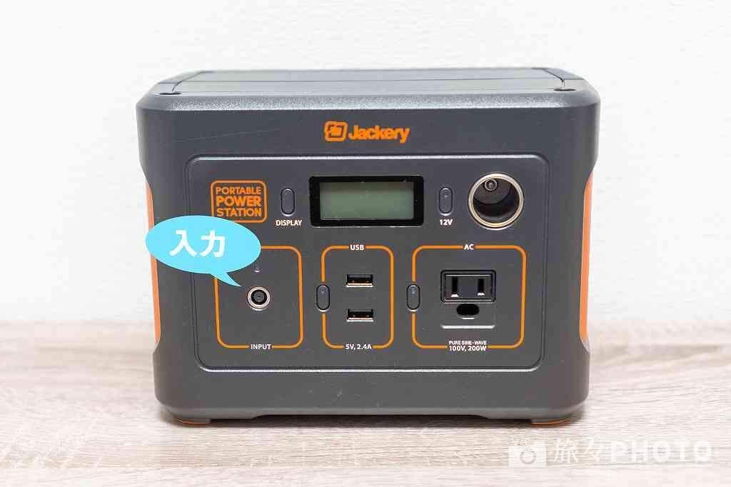 Jackery ポータブル電源 400の2種類に入力