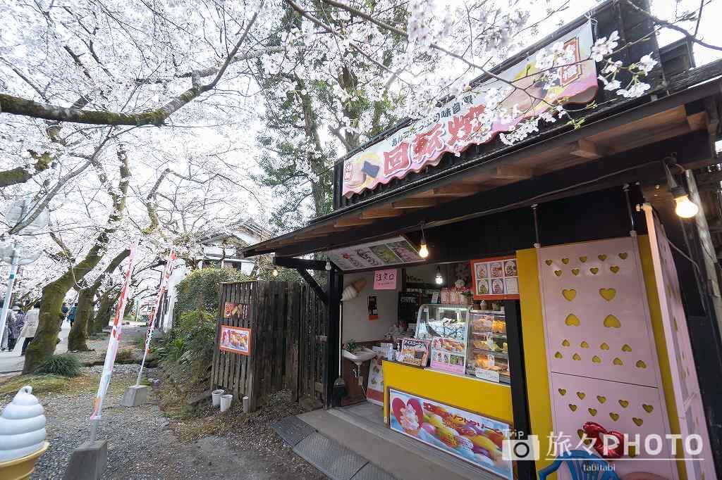秋月城跡のいちご串のお店