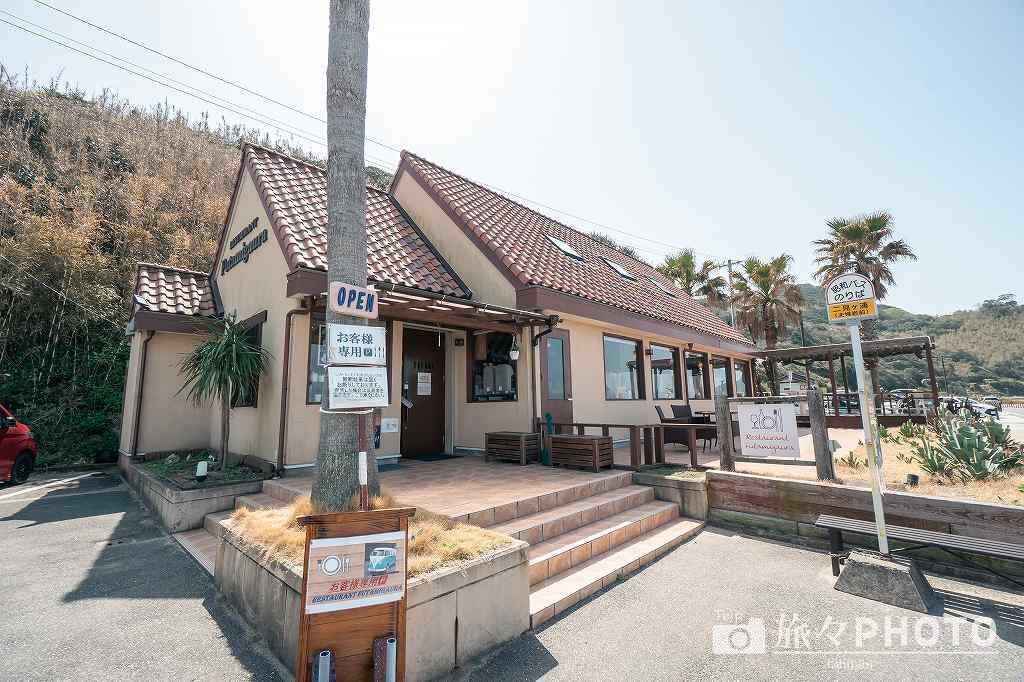 桜井二見ヶ浦のレストラン