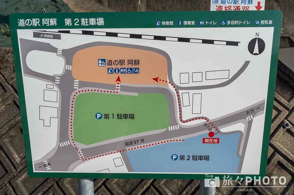道の駅阿蘇の駐車場マップ