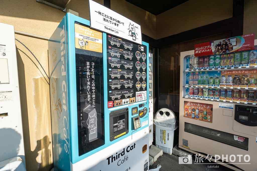 道の駅阿蘇のコーヒーの自販機