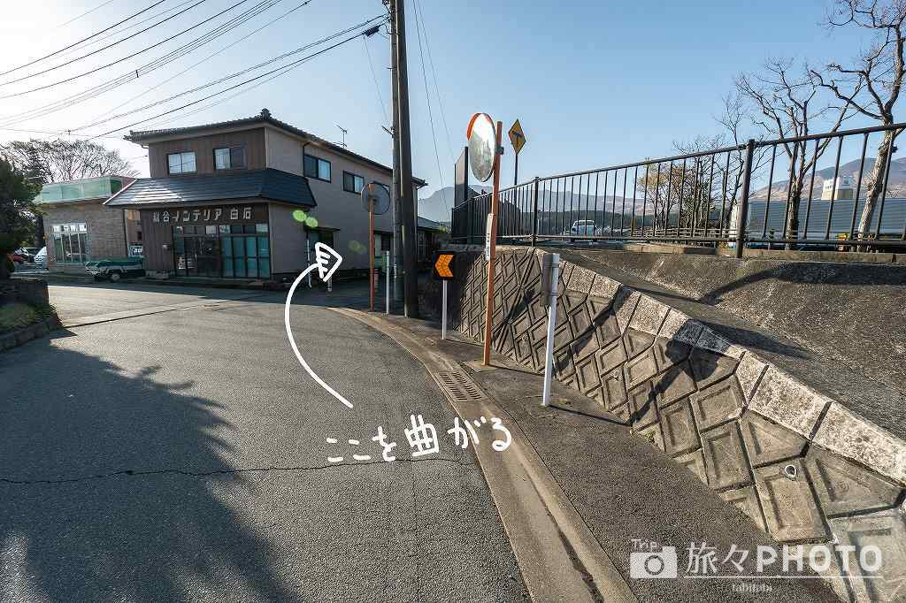 道の駅阿蘇の第2駐車場までの道