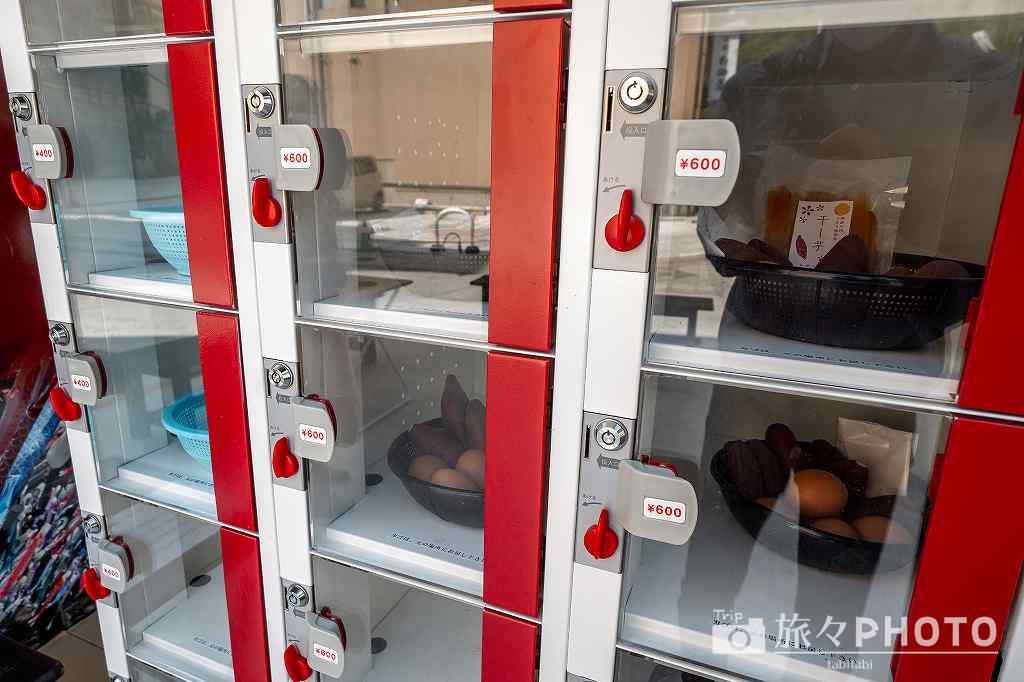杖立温泉の蒸し用の自販機
