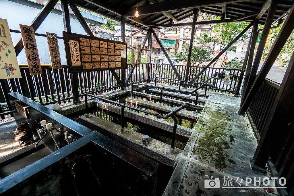 杖立温泉の足湯