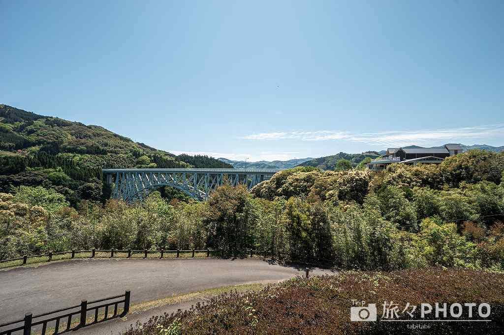 青雲橋と道の駅