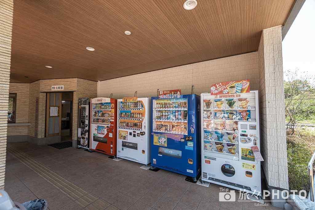 道の駅青雲橋のトイレと自動販売機