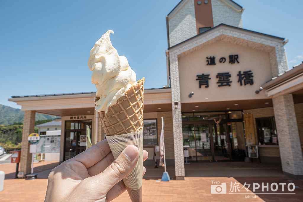 青雲橋のきんかんソフトクリーム
