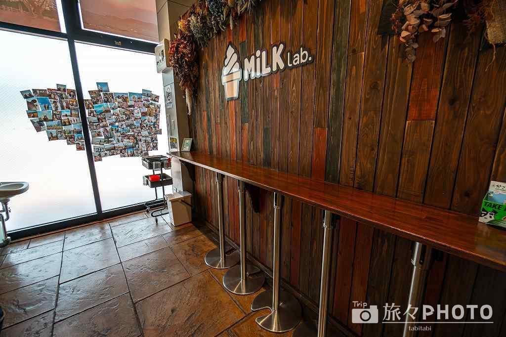 milk lab イートインスペース