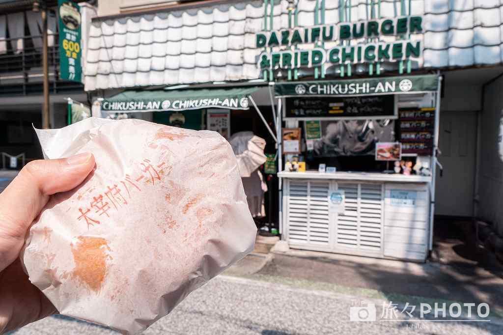 太宰府バーガーを購入!