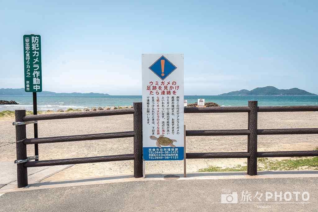 北斗の水くみ海浜公園