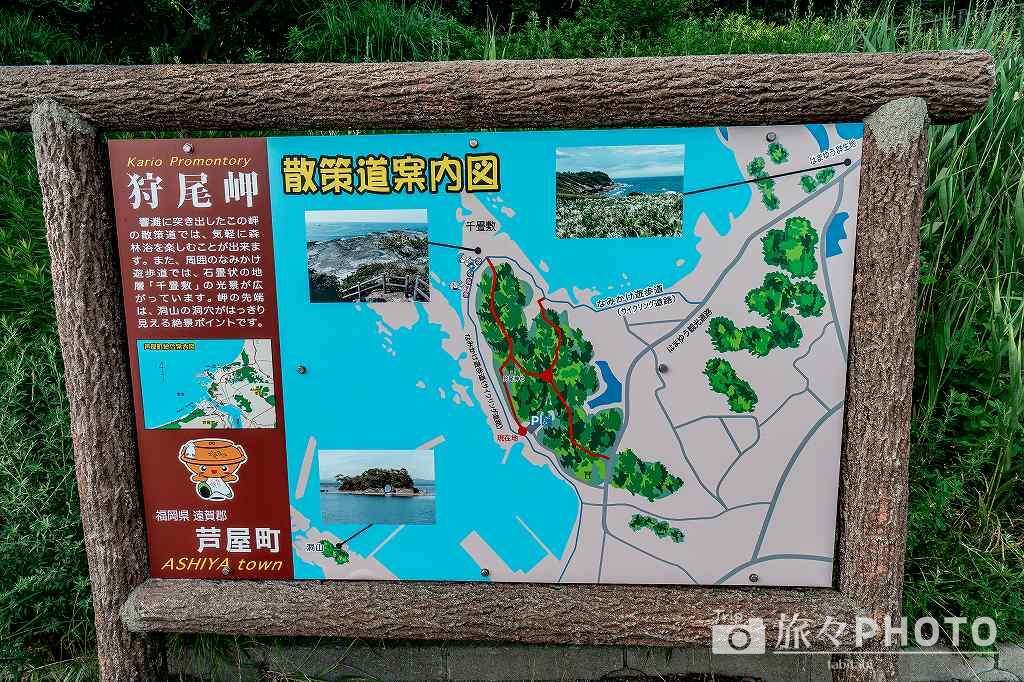 なみかけ遊歩道マップ