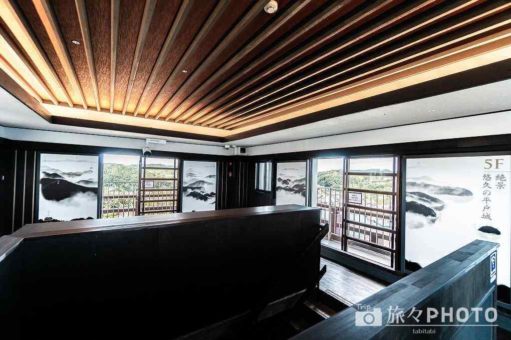 平戸城天守台5階展望所